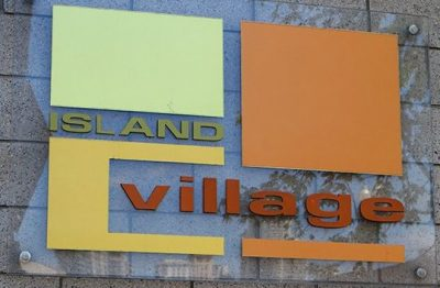 Island Village Apartments Sign | Landlord Incentives Program